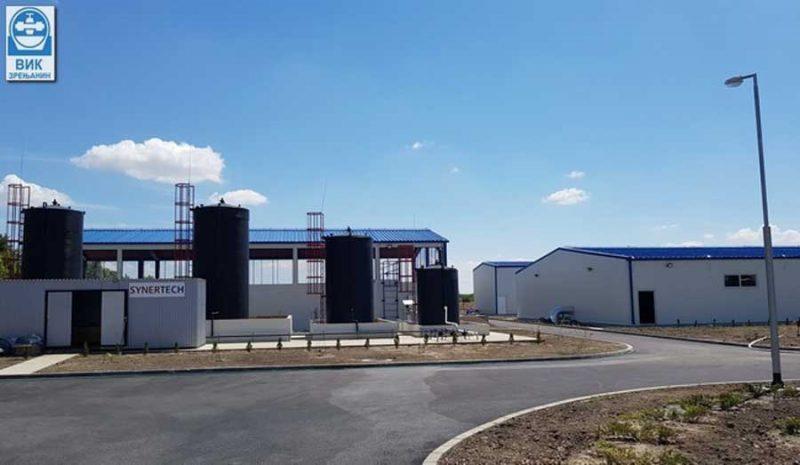 postrojenje-za-vodu