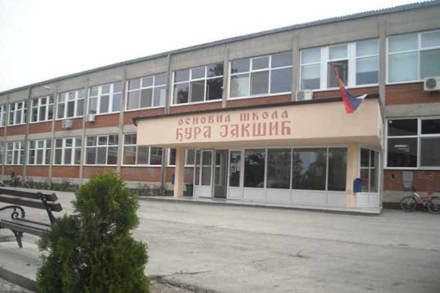 skola-srpska-crnja