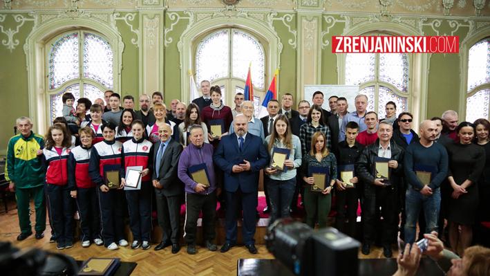 godišnja nagrada sportskog saveza