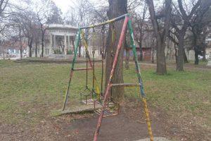 decije-igraliste