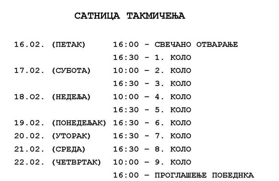 polufinale prvenstva Srbije u šahu