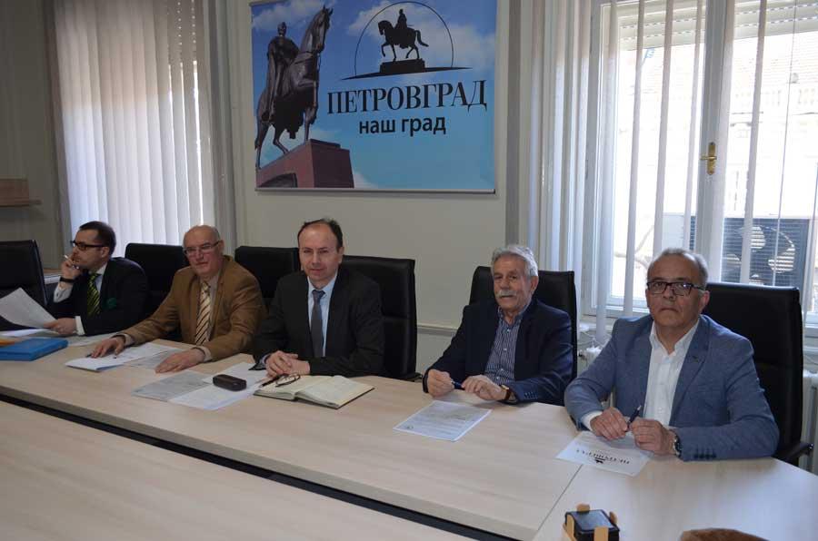 """Udruženje """"Petrovgrad"""""""