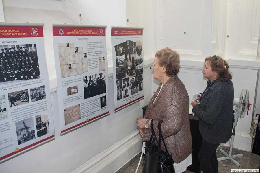 Učešće Jevreja u razvoju dobrovoljnog vatrogastva u Zemunu