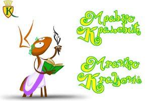 Mravko Kraljević