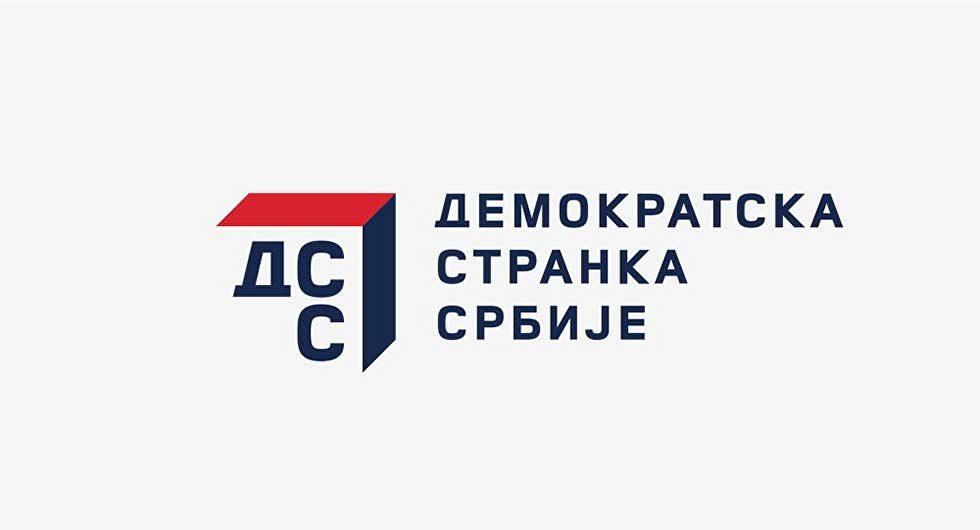 Demokratska stranaka Srbije