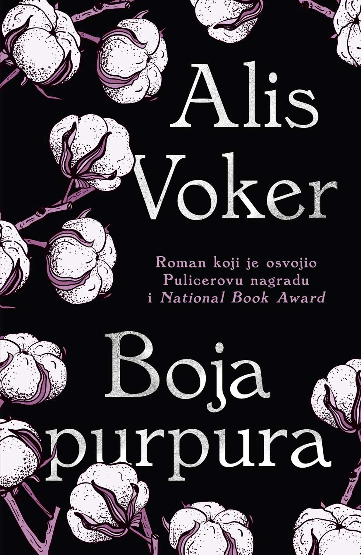 roman Boja purpura