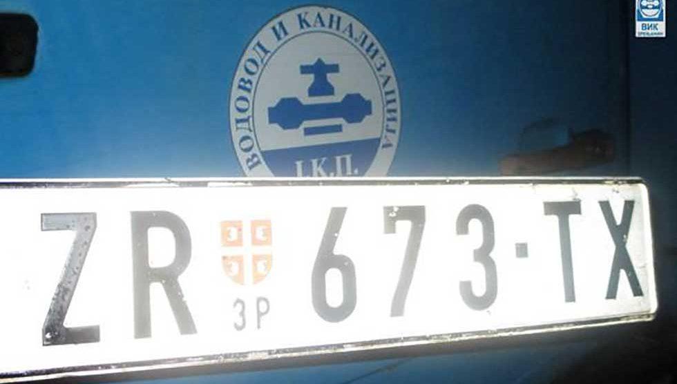 registarska tablica