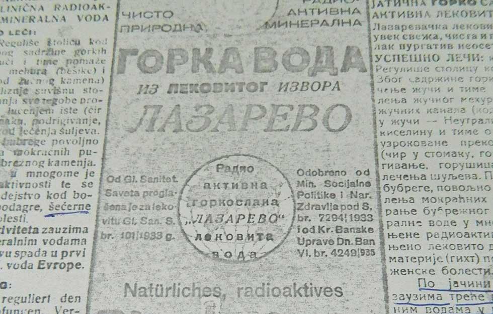 "Lekovitost ""gorke vode"" iz Lazareva"