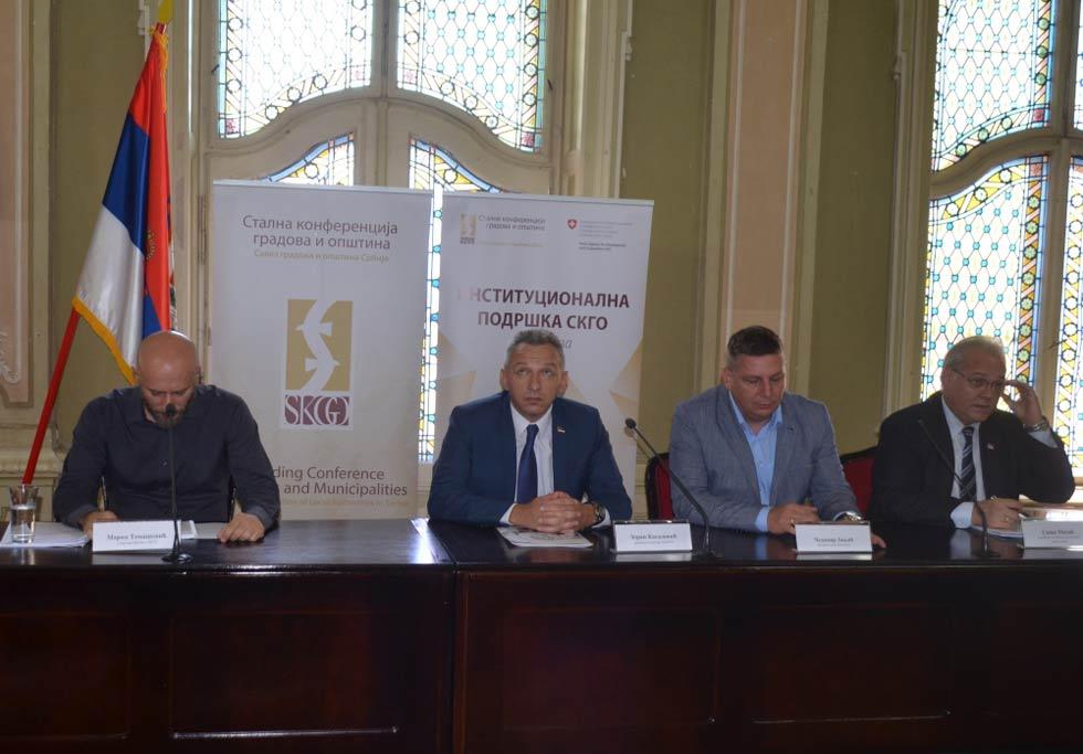 Stalna konferencija gradova i opština