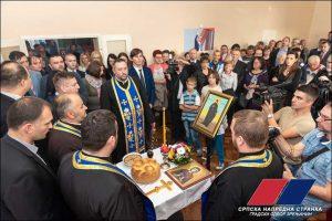 Gradskog odbora Srpske napredne stranke