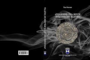 Arheološki lokaliteti zrenjaninskog područja