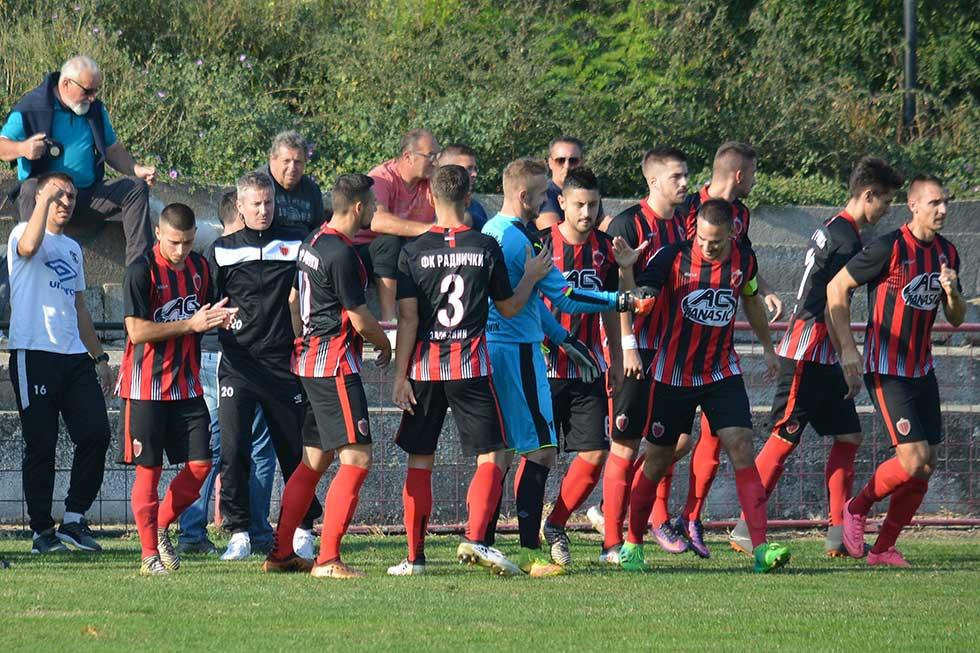 FK Bačka 1901 (Subotica) - FK Radnički