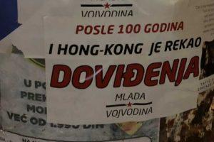 Mlada Vojvodina