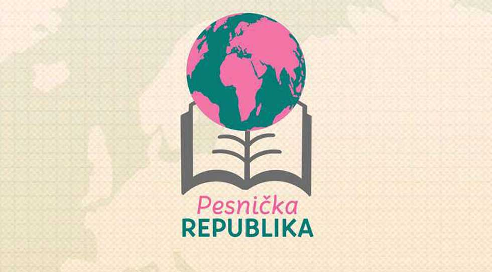 Pesnička republika