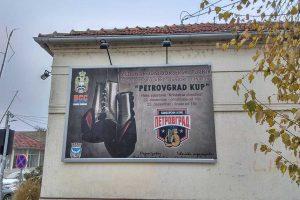 Bokserski turnir Petrovgrad kup