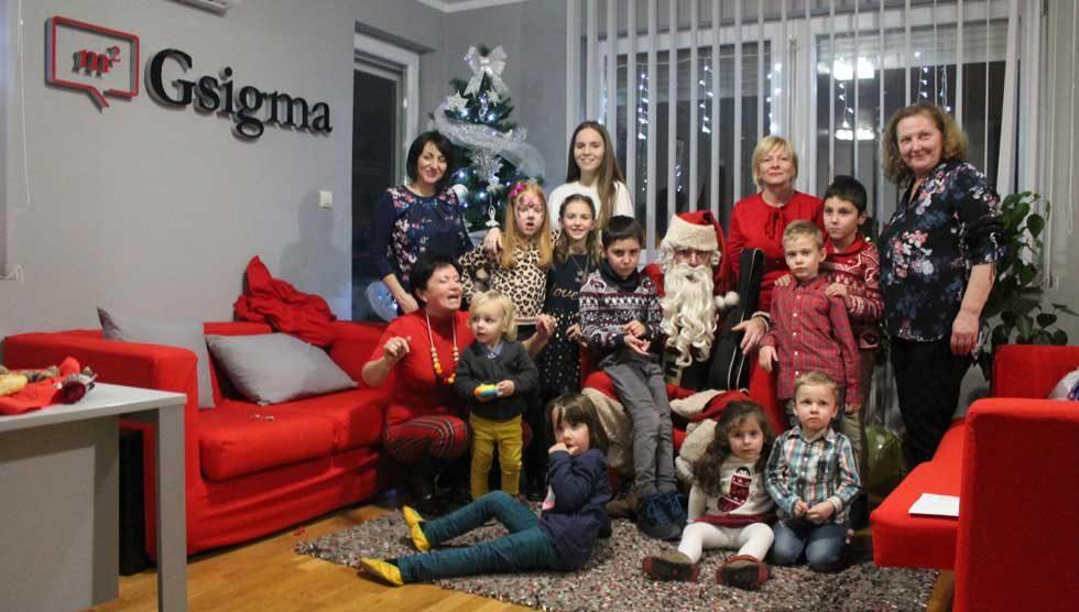 Deda Mraz Gsigma