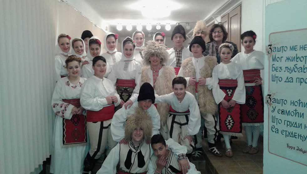 Folklorna sekcija