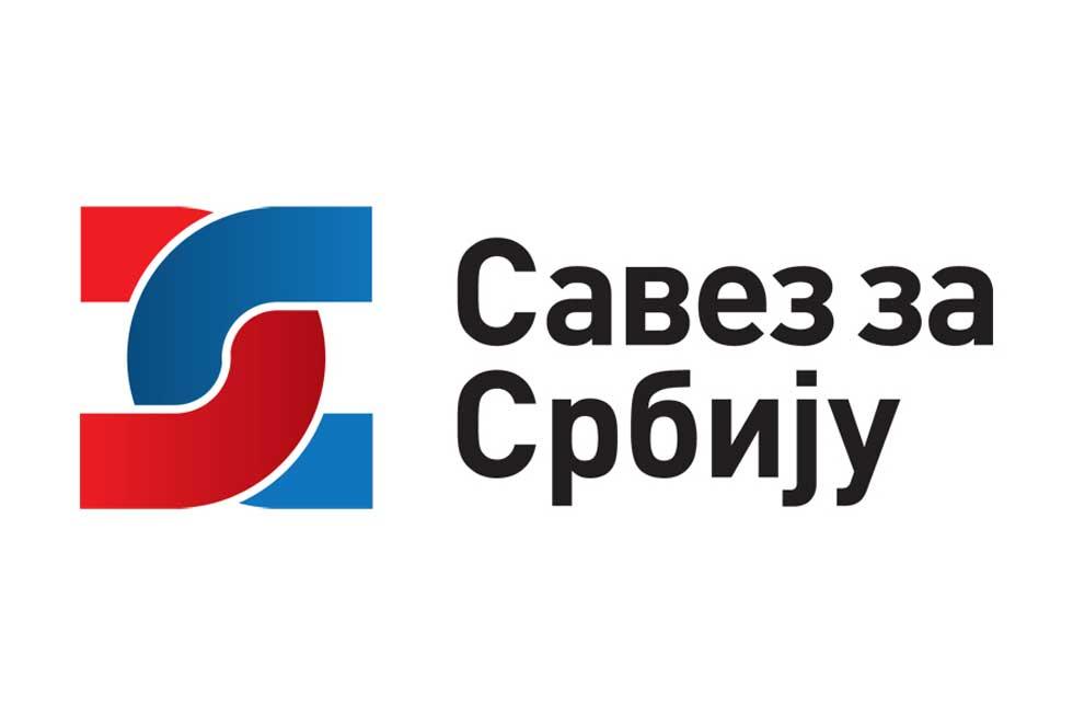 Predstavnici zrenjaninskog ogranka Saveza za Srbiju