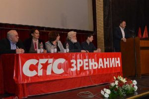 izborna konferencija sps