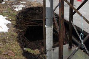oštećena vodovodna mreža