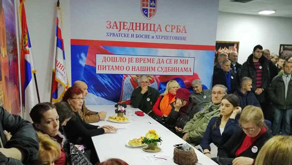 kancelarija Zajednice Srba