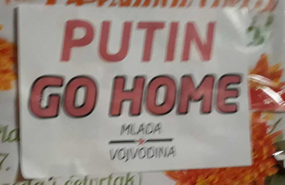 Mlada Vojvodina izlepila plakate