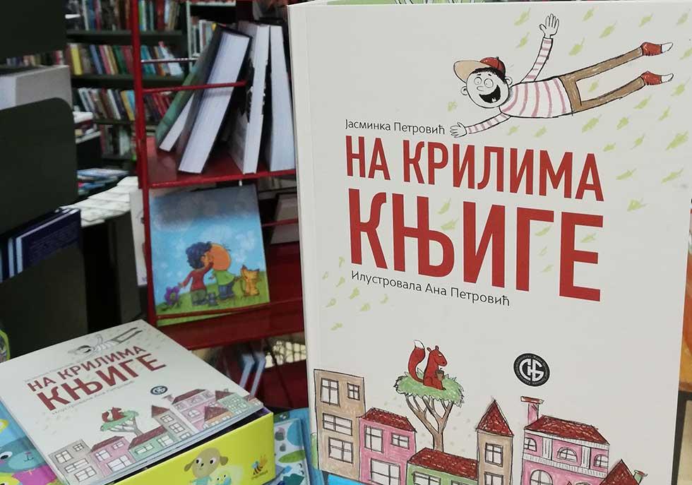 slikovnica na krilima knjige