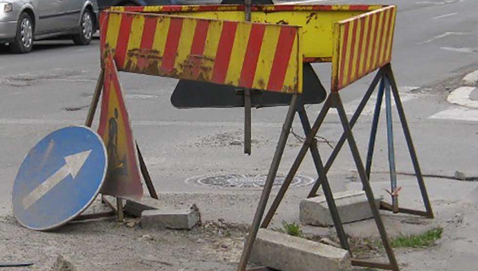 žitište saobraćajna infrastruktura