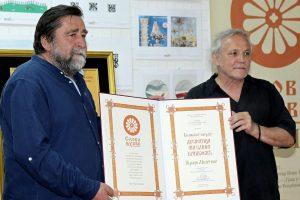 nagrada despotica angelina branković