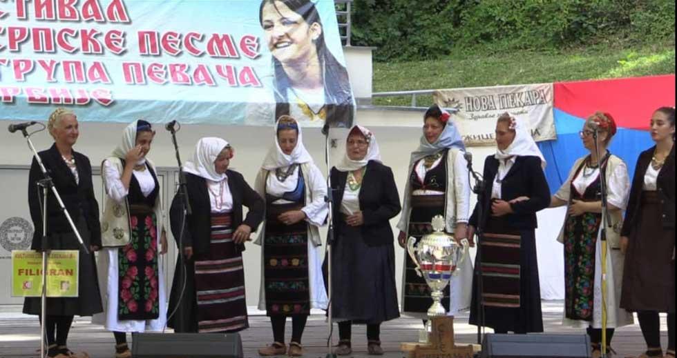 ženska pevačka grupa filigran