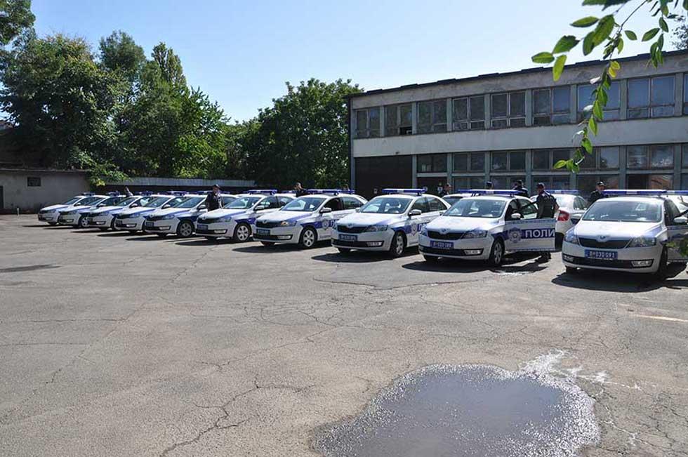 uprava saobraćajne policije