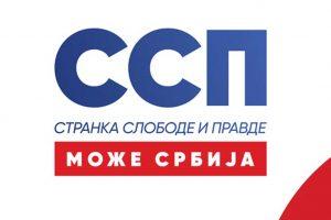 inicijativni odbor stranke slobode i pravde