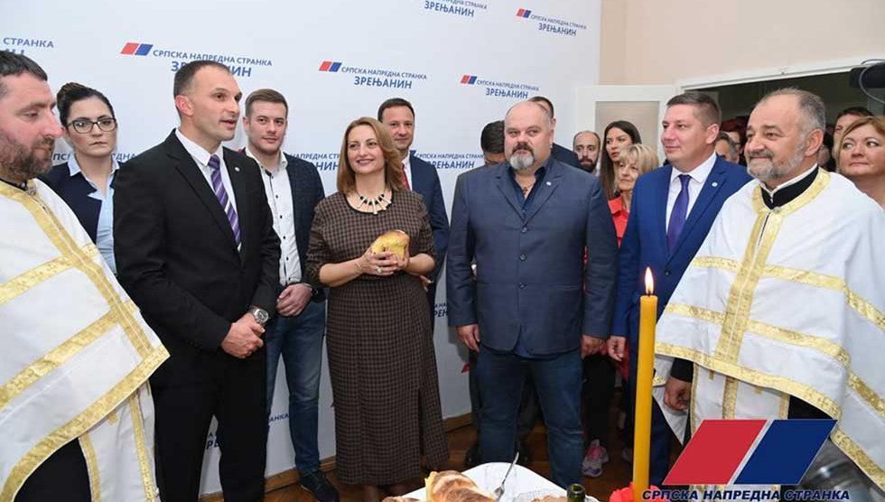 gradski odbor srpske napredne stranke