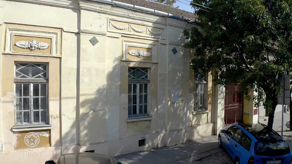 spomen kuća slavka županskog