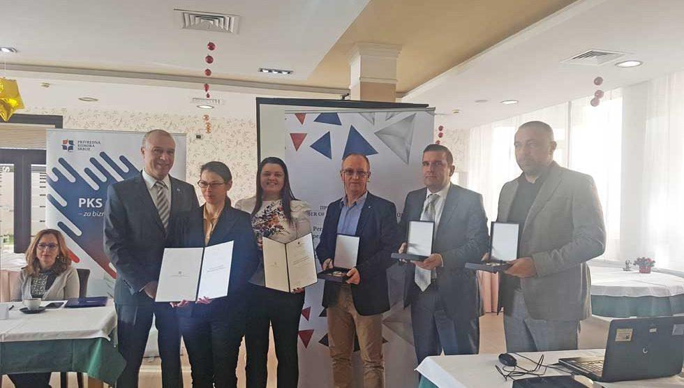 nagrade regionalne privredne komore zrenjanin