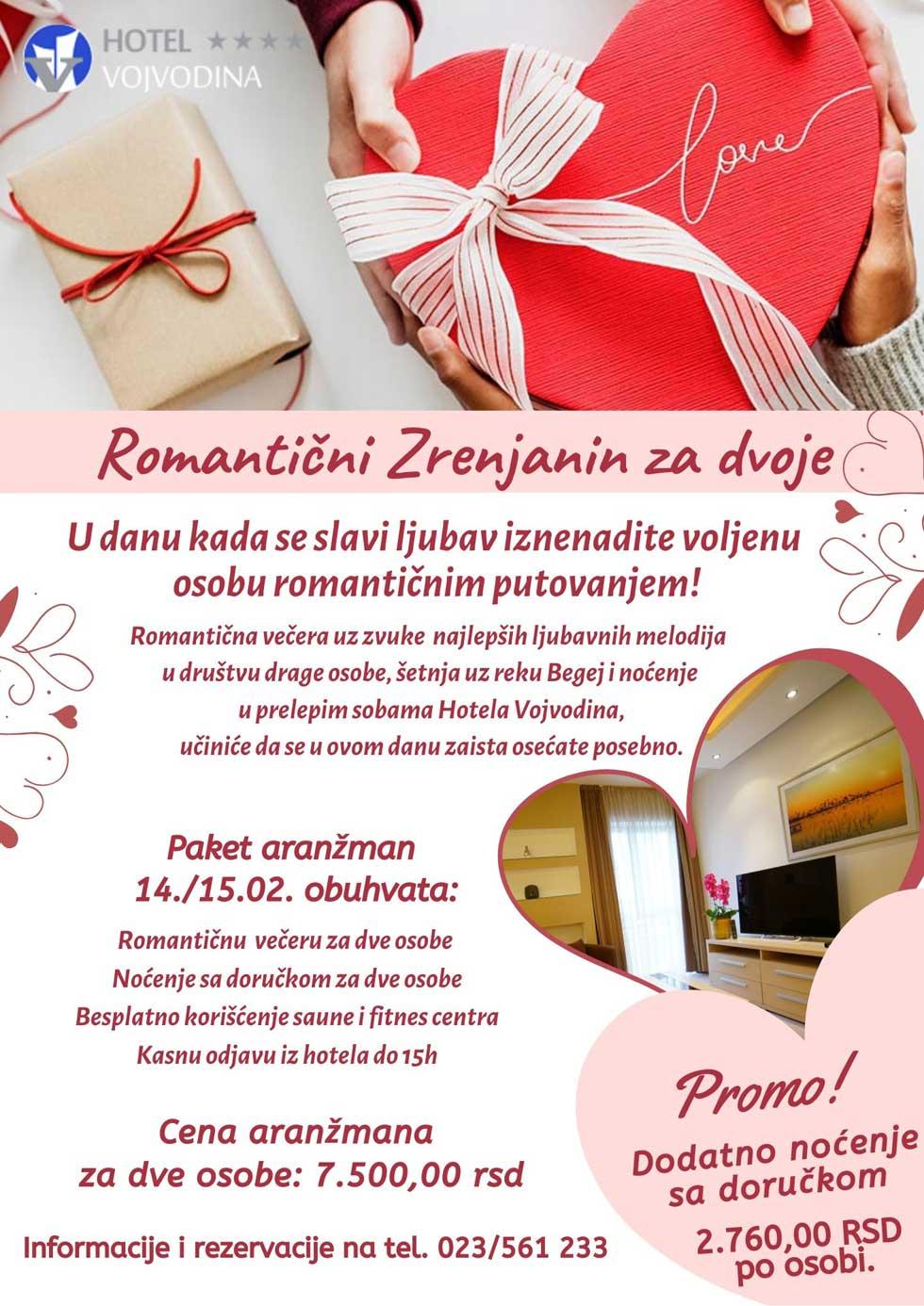 dan zaljubljenih u hotelu vojvodina