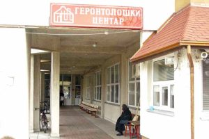 gerontološki centar zrenjanin