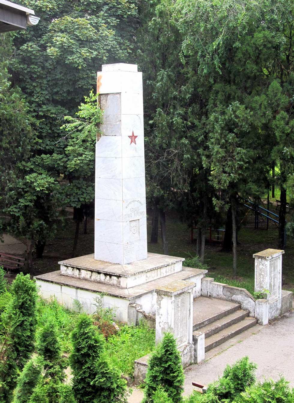 spomenik veljku lukiću kurjaku
