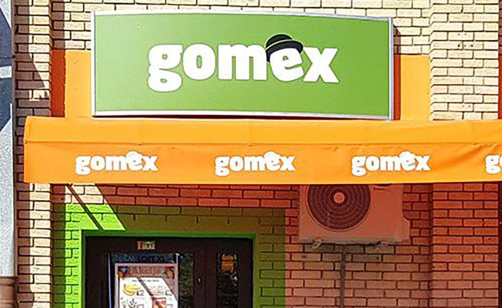 gomex prodavnica