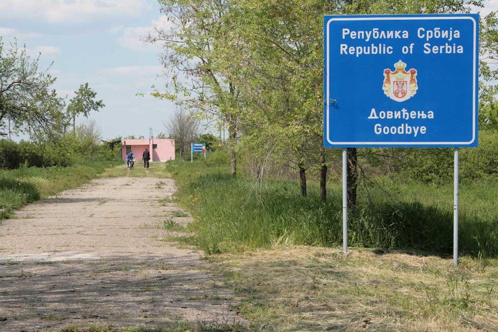 bogdan dajin ima problem da pređe granicu sa rumunijom