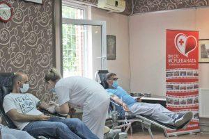 pomozite nekome i dajte krv