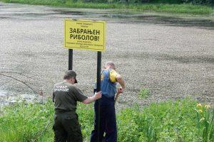 otkrivena ilegalno ulovljena kečiga