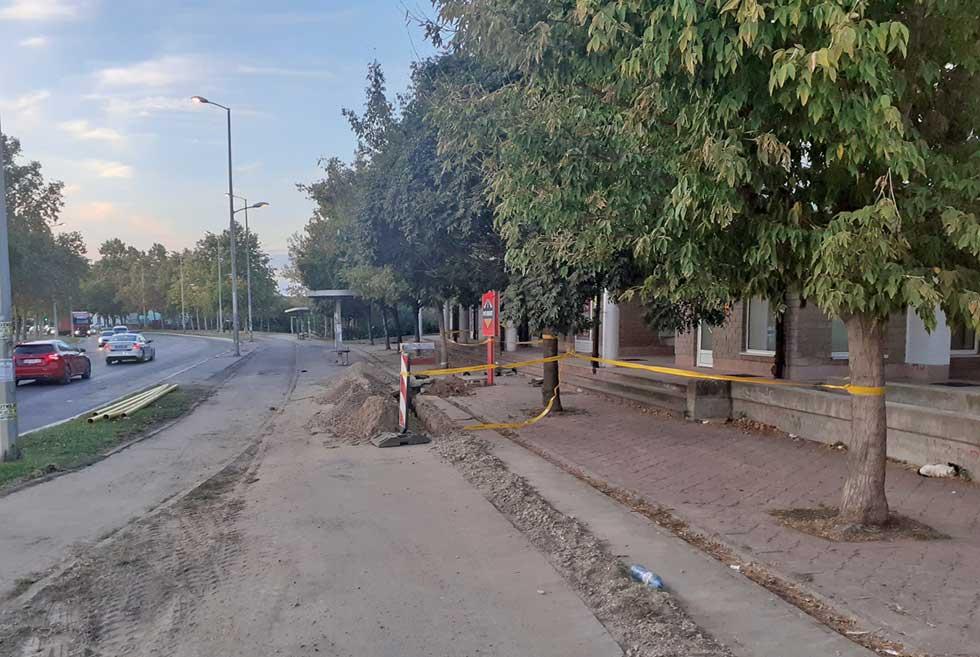 raskopan trotoar