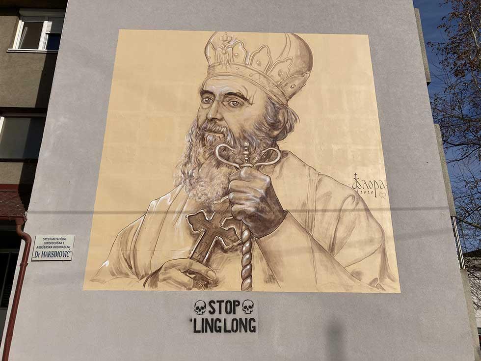 stop linglong