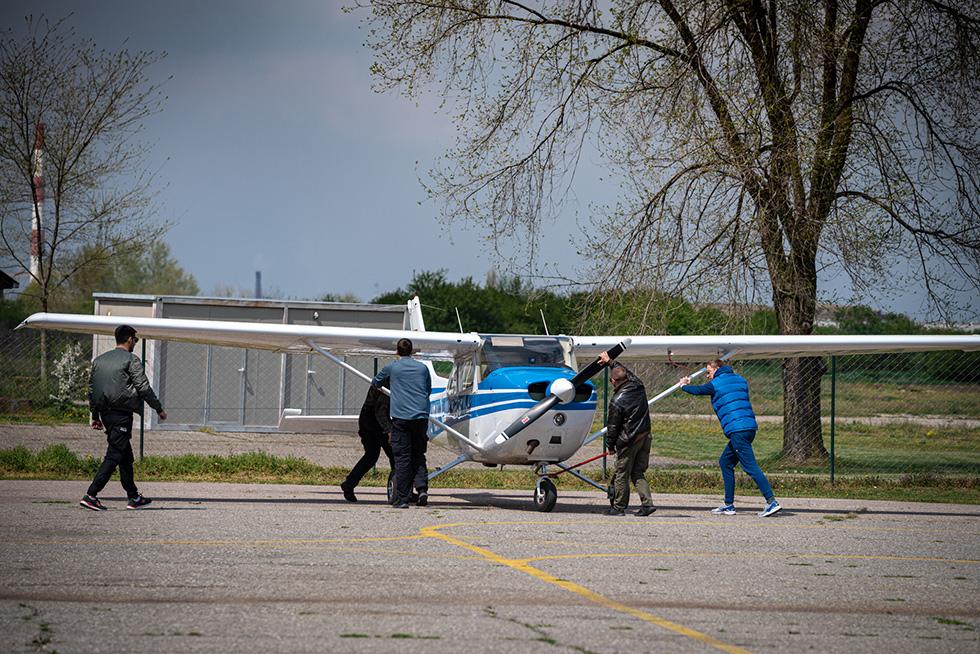 aerodrom ečka