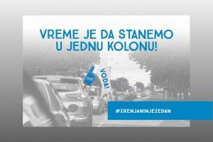 zrenjaninska akcija organizuje protestnu vožnju