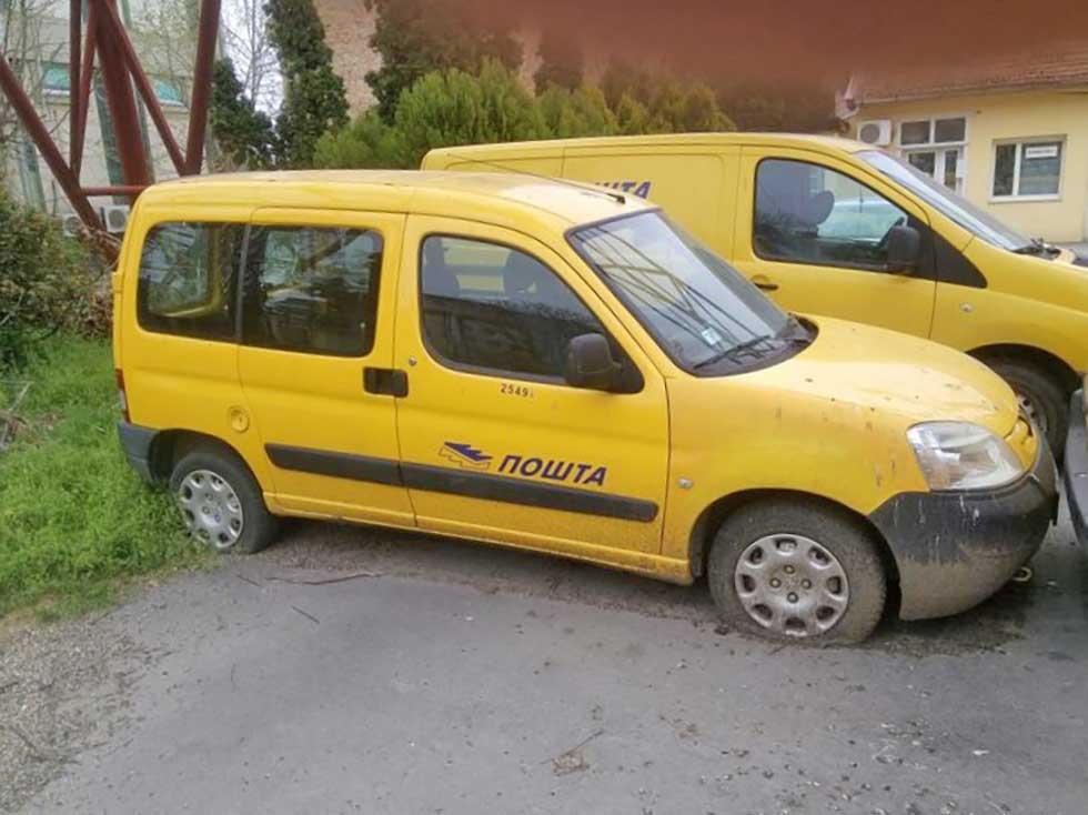 pošta srbije prodaje polovna vozila